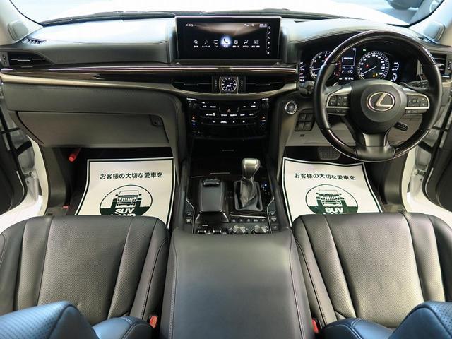 「レクサス」「LX」「SUV・クロカン」「熊本県」の中古車2