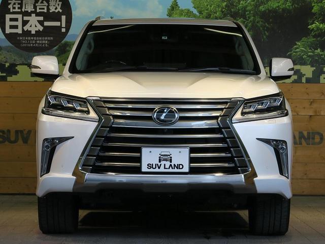 「レクサス」「LX」「SUV・クロカン」「熊本県」の中古車18