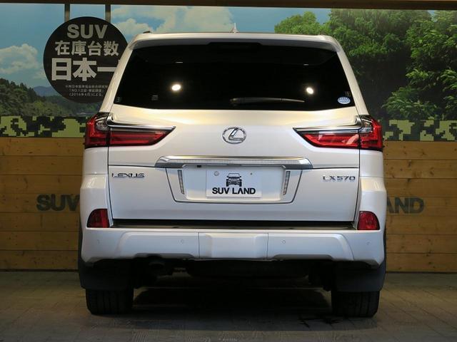 「レクサス」「LX」「SUV・クロカン」「熊本県」の中古車21