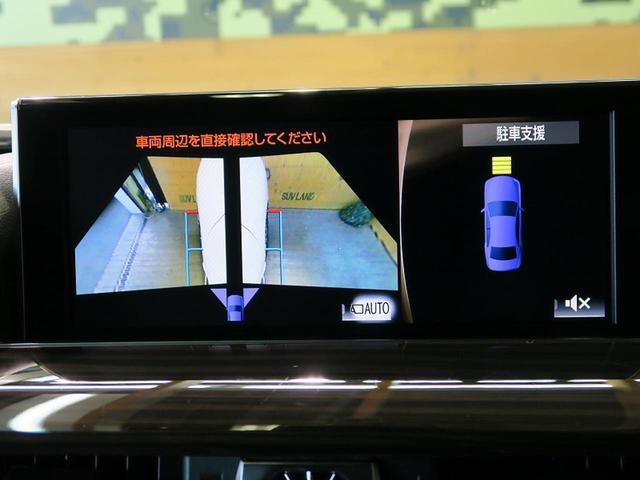 「レクサス」「LX」「SUV・クロカン」「熊本県」の中古車63
