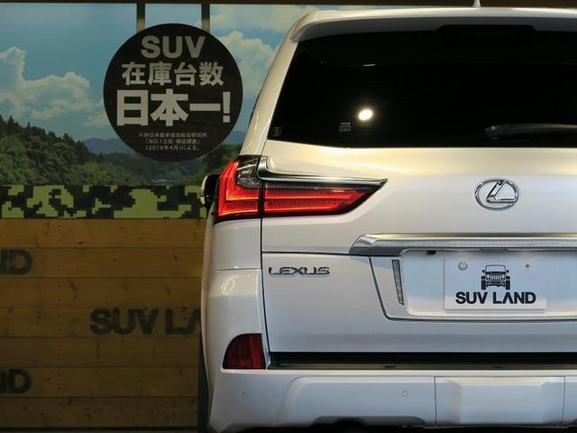 「レクサス」「LX」「SUV・クロカン」「熊本県」の中古車69