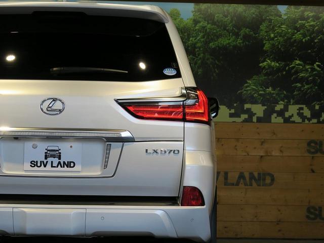 「レクサス」「LX」「SUV・クロカン」「熊本県」の中古車70