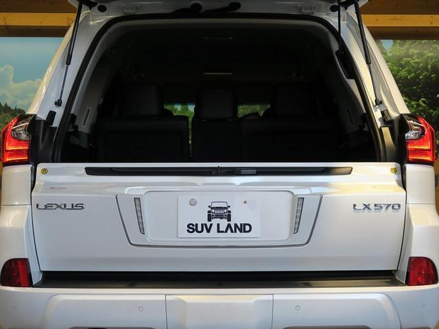 「レクサス」「LX」「SUV・クロカン」「熊本県」の中古車71