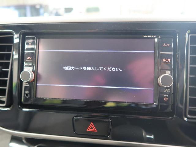 X 純正SDナビ アラウンドビューモニター パワースライド(3枚目)