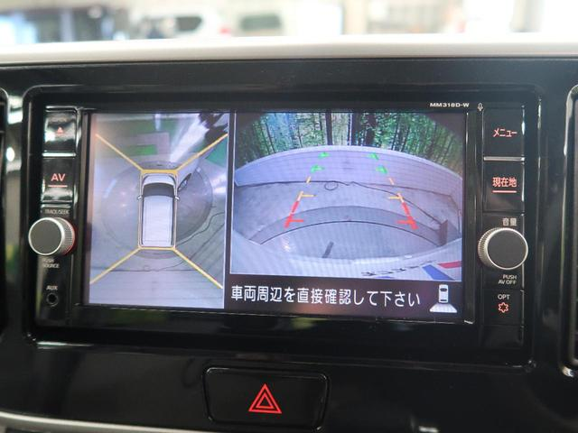 X 純正SDナビ アラウンドビューモニター パワースライド(4枚目)