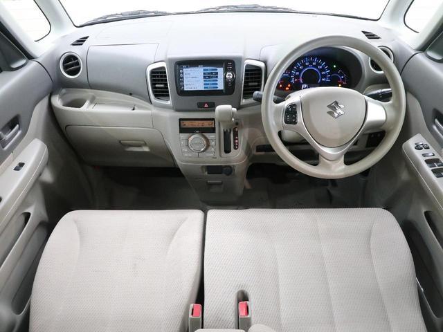 Xスマートフォン連携ナビゲーション装着車 両側電動スライド(2枚目)