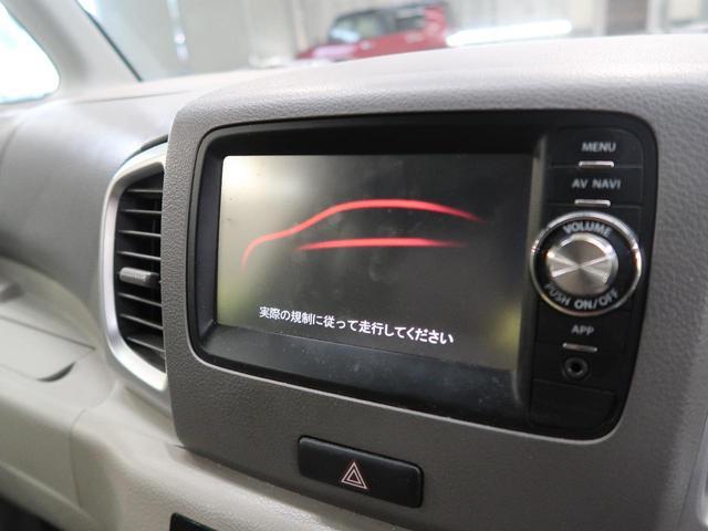 Xスマートフォン連携ナビゲーション装着車 両側電動スライド(3枚目)