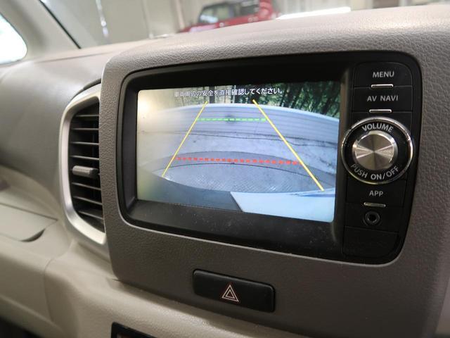 Xスマートフォン連携ナビゲーション装着車 両側電動スライド(4枚目)