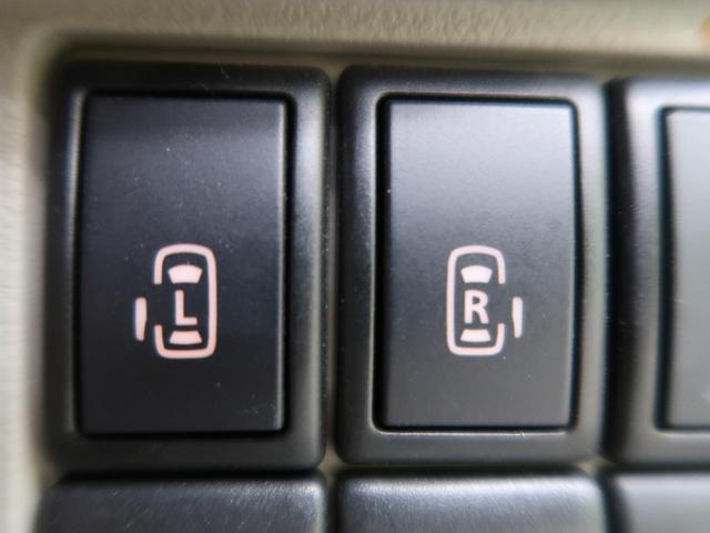 Xスマートフォン連携ナビゲーション装着車 両側電動スライド(5枚目)