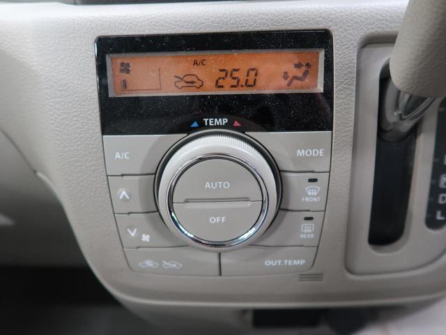 Xスマートフォン連携ナビゲーション装着車 両側電動スライド(8枚目)