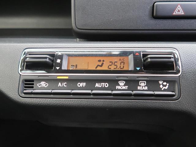 ハイブリッドFX セーフティパッケージ装着車 衝突軽減装置(5枚目)