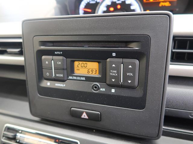 ハイブリッドFX セーフティパッケージ装着車 衝突軽減装置(7枚目)