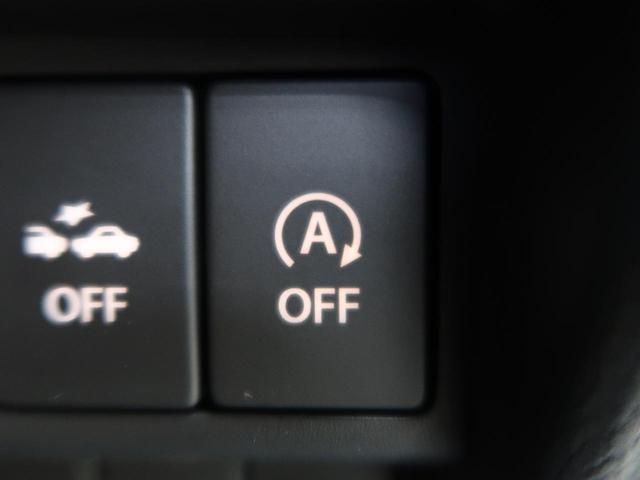 ハイブリッドFX セーフティパッケージ装着車 衝突軽減装置(9枚目)