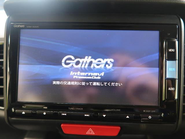 2トーンカラースタイル G特別仕様車SSパッケージ 純正ナビ(3枚目)