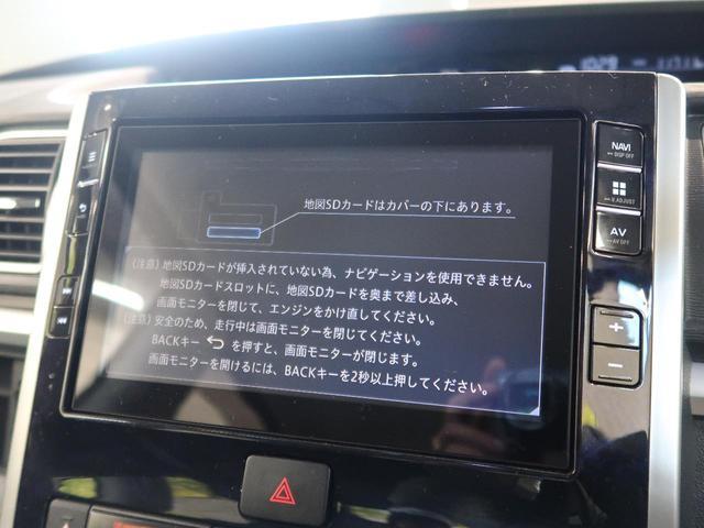 カスタムX トップエディションSAIII 純正SDナビ(3枚目)