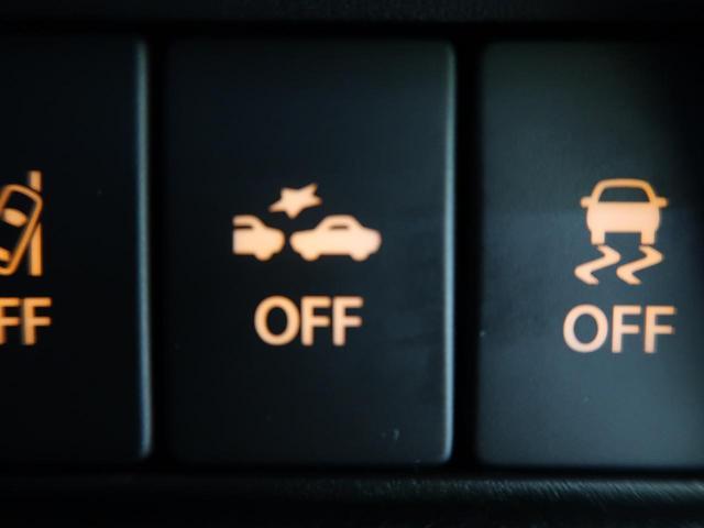 衝突軽減装置装備!低走行中、前方の車両をレーダーが検知し、衝突の危険性が高いと判断した場合に、ブレーキが作動!衝突などの危険回避をサポート、又は衝突の被害を軽減します☆