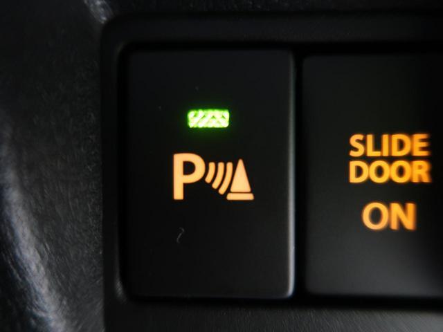 コーナーセンサー装備!障害物を音でお知らせ♪