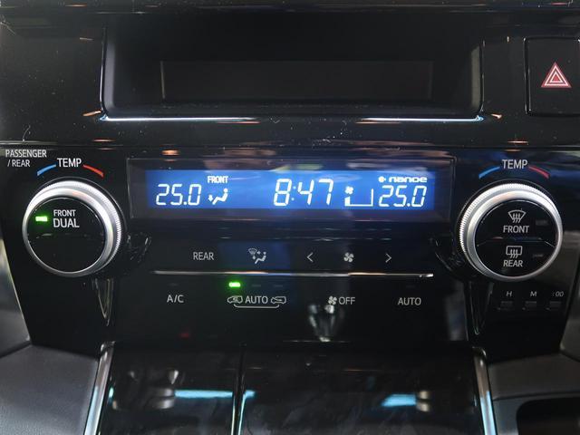 「トヨタ」「アルファード」「ミニバン・ワンボックス」「熊本県」の中古車46
