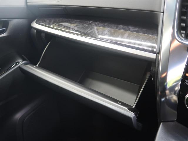 「トヨタ」「アルファード」「ミニバン・ワンボックス」「熊本県」の中古車47