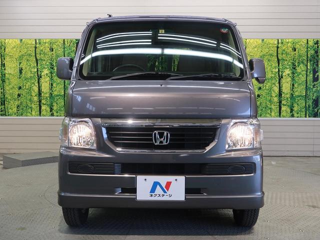 「ホンダ」「バモス」「コンパクトカー」「熊本県」の中古車15