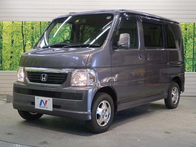 「ホンダ」「バモス」「コンパクトカー」「熊本県」の中古車21
