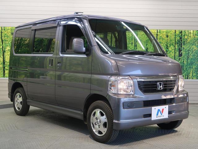 「ホンダ」「バモス」「コンパクトカー」「熊本県」の中古車22