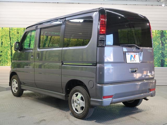 「ホンダ」「バモス」「コンパクトカー」「熊本県」の中古車23