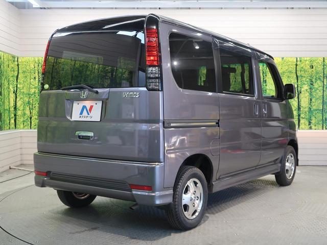 「ホンダ」「バモス」「コンパクトカー」「熊本県」の中古車24