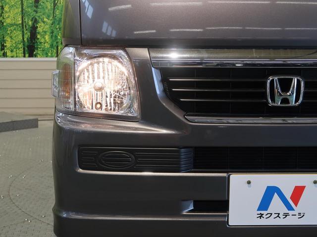 「ホンダ」「バモス」「コンパクトカー」「熊本県」の中古車25