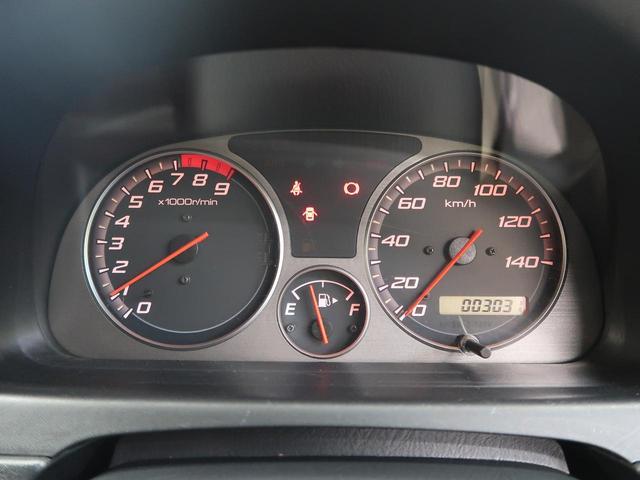 「ホンダ」「バモス」「コンパクトカー」「熊本県」の中古車27