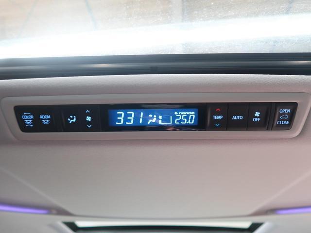 寒い冬も暑い夏でも全席に快適な空調を届ける【後席オートエアコン】室内空間が広いミニバンではうれしい装備ですね♪