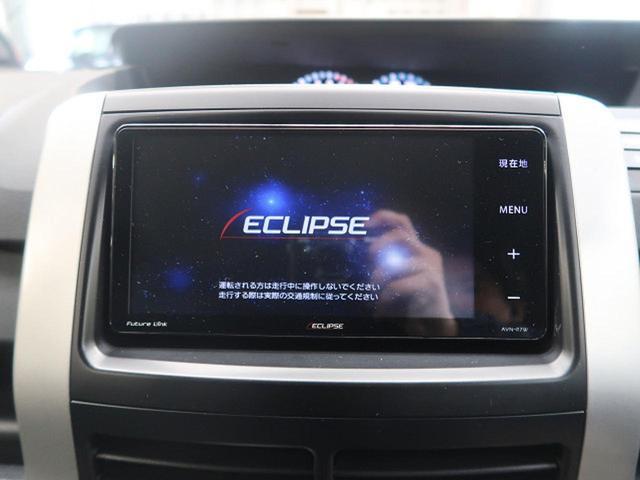 【社外SDナビ】音楽を本体に記録できるミュージックサーバーやフルセグTVの視聴など、多機能なナビゲーションですよ☆