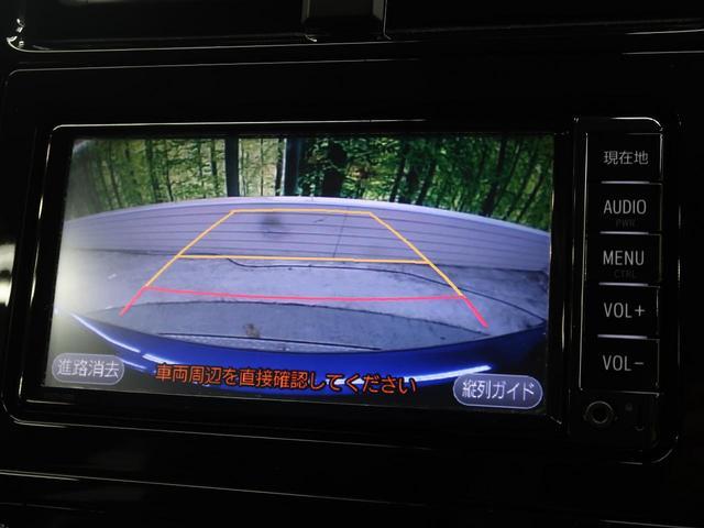 S セーフティセンスP ナビレディPKG LEDヘッド(4枚目)