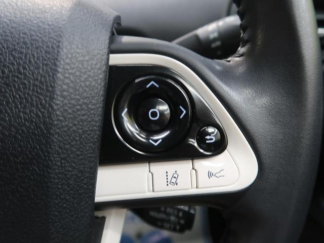 S セーフティセンスP ナビレディPKG LEDヘッド(5枚目)