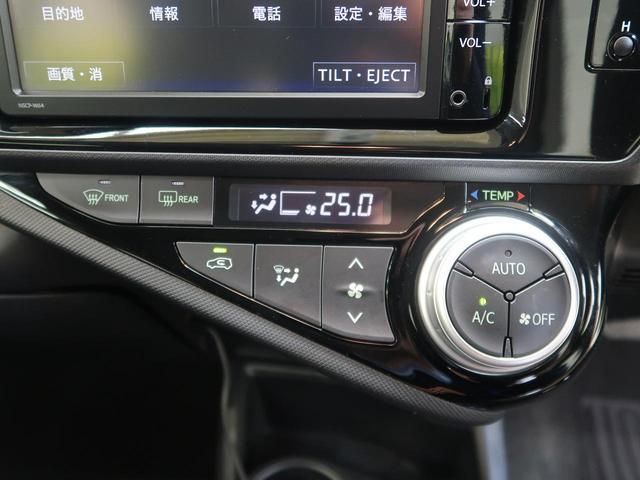 【オートエアコン】温度を設定するだけで室内を快適に保ちます。
