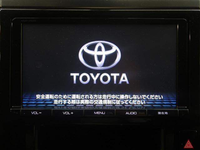 【純正9インチSDナビ】!bluetoothやフルセグTVの視聴も可能です☆高性能&多機能ナビでドライブも快適ですよ☆