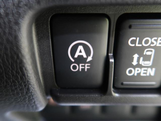 アイドリングストップ装着車。燃費の向上に役立ちます。