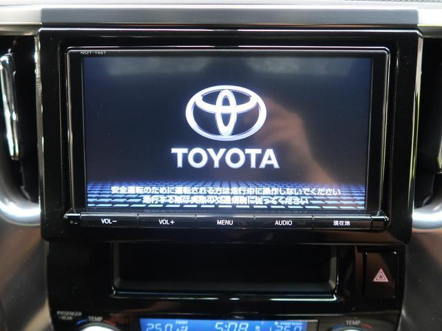 【純正9型SDナビ】ナビゲーション機能はもちろん、多彩なメディアを大画面でお楽しみいただけます。フルセグTV、ミュージックサーバー、Bluetooth接続CD・DVD再生も可能!