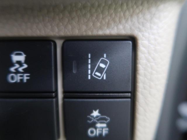 G・Lホンダセンシング 届出済未使用車 両側電動スライドドア(7枚目)