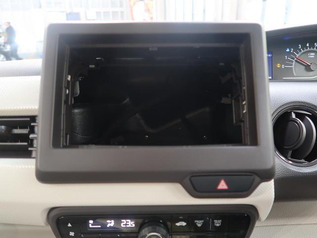 G・Lホンダセンシング 届出済未使用車 両側電動スライドドア(10枚目)
