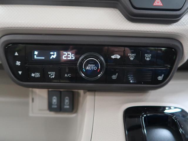 G・Lホンダセンシング 届出済未使用車 両側電動スライドドア(11枚目)