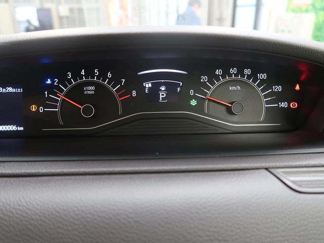 G・Lホンダセンシング 届出済未使用車 両側電動スライドドア(38枚目)