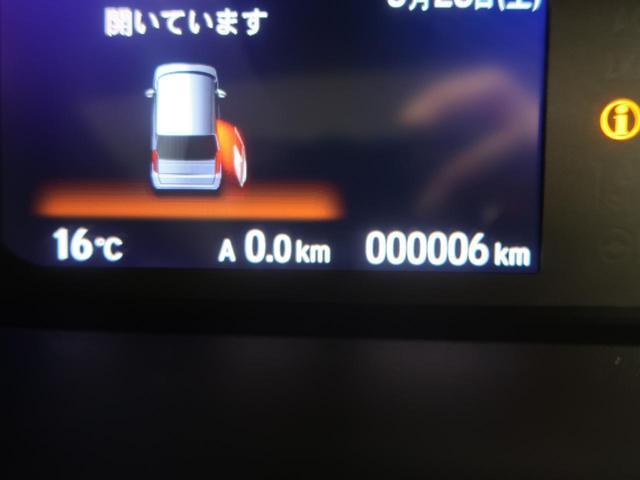 G・Lホンダセンシング 届出済未使用車 両側電動スライドドア(39枚目)