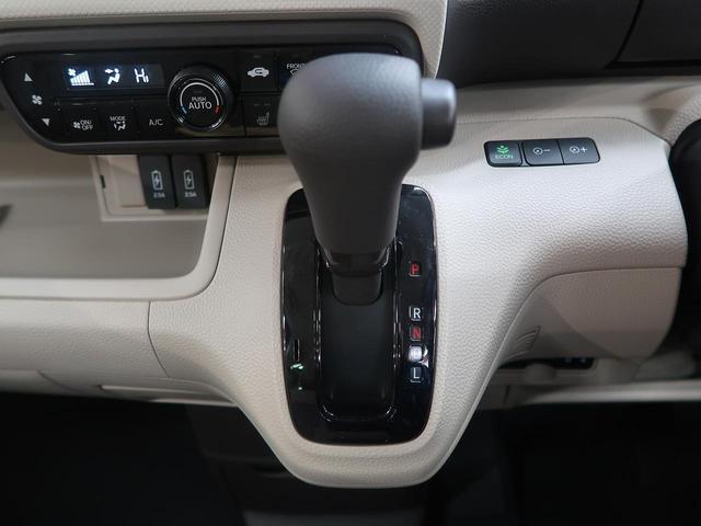 G・Lホンダセンシング 届出済未使用車 両側電動スライドドア(40枚目)