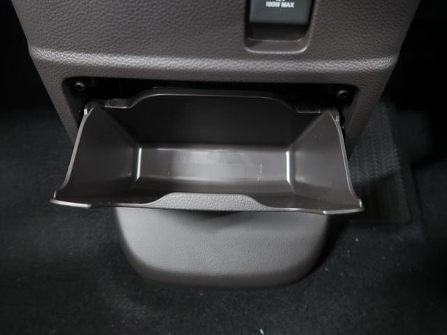 G・Lホンダセンシング 届出済未使用車 両側電動スライドドア(42枚目)