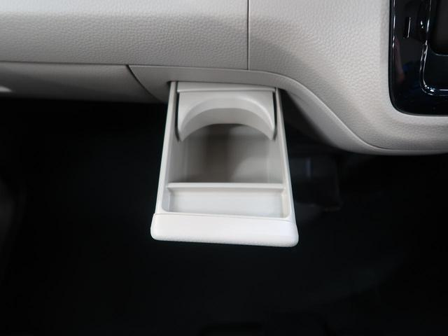 G・Lホンダセンシング 届出済未使用車 両側電動スライドドア(43枚目)