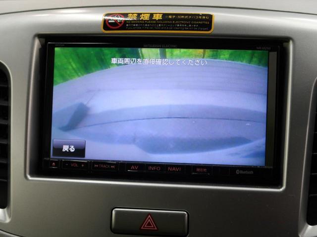 XG エネチャージ 社外SDナビ キーレス シートヒーター(4枚目)