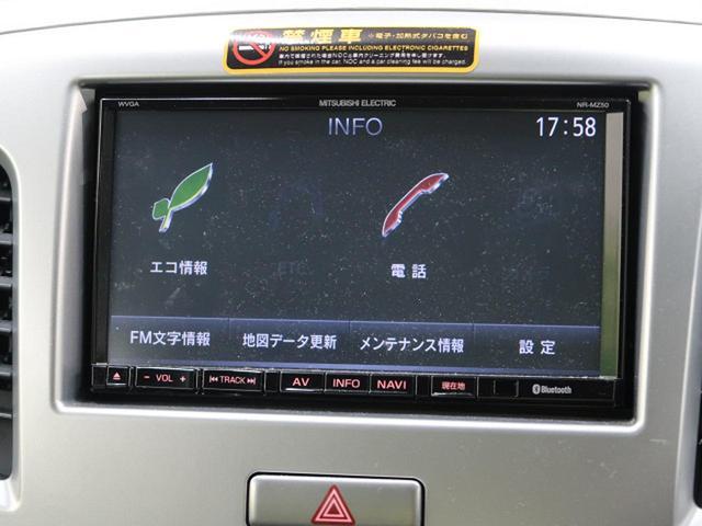 XG エネチャージ 社外SDナビ キーレス シートヒーター(40枚目)