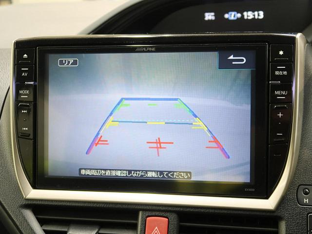 Gi 革シート LEDヘッド 純正15AW BIGX10ナビ(4枚目)