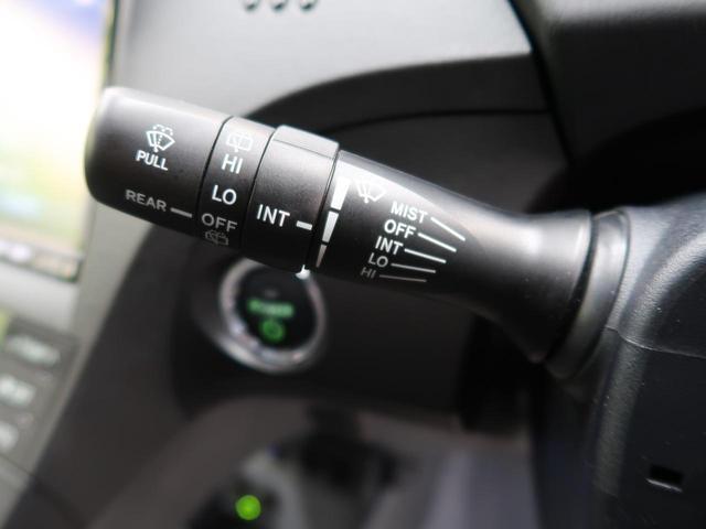 Sツーリングセレクション LEDヘッド BIGX8型ナビ(37枚目)